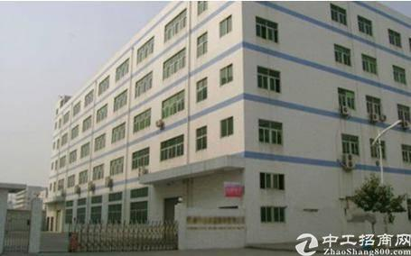 东莞凤岗镇占地 12320 ㎡,建筑 24488.7 ㎡国有