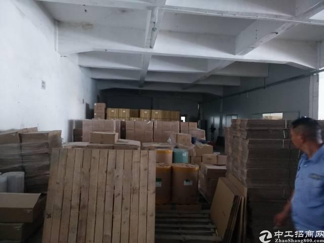 福永兴围物流园区2000平厂房招租