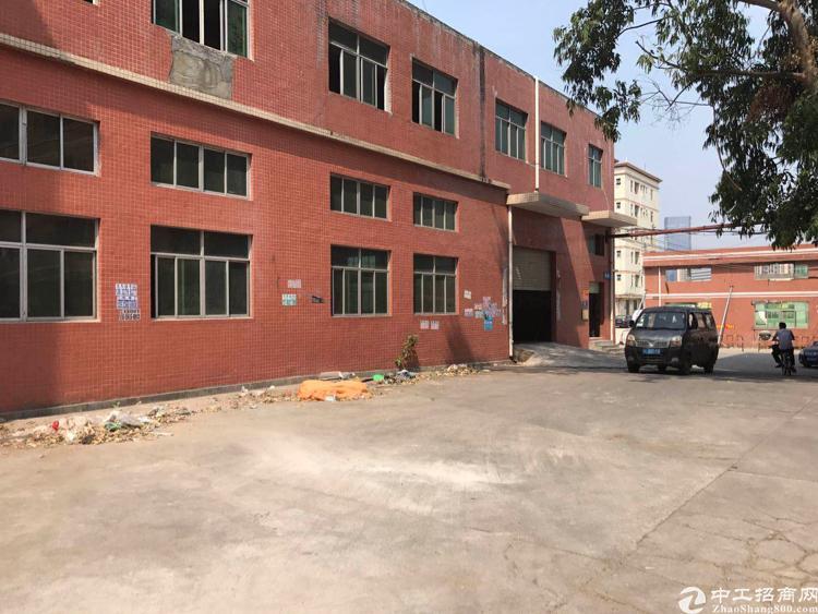 横岗原房东六米高标准厂房一楼2800平米出租