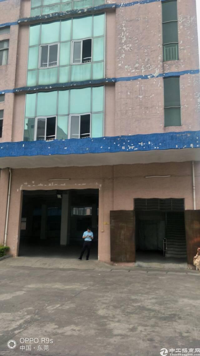东城同沙推出独院4800独栋厂房