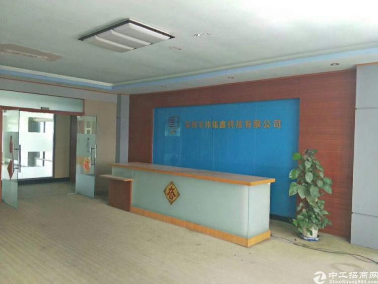 福永桥头塘尾地铁口新出1200平方。
