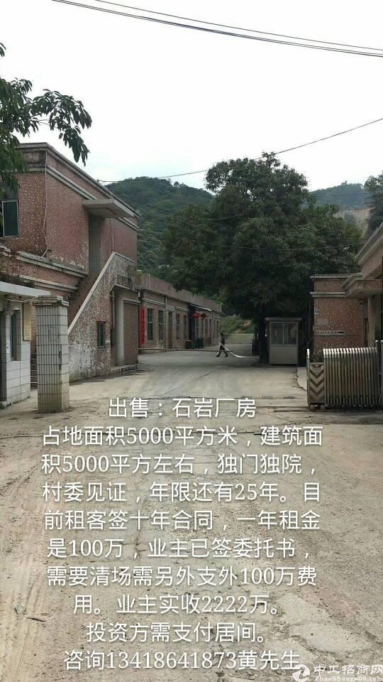 出售西乡红本独门独院小面积厂房-图2