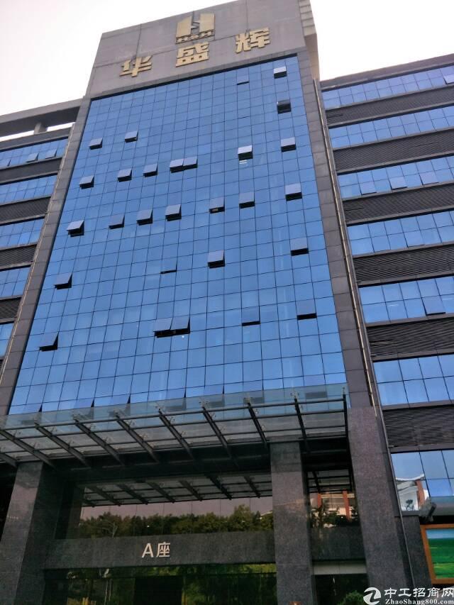 华盛辉甲级写字楼78_680平米低价出租