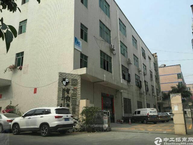 观澜大和工业区厂房三楼500平米出租