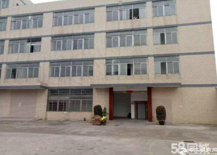 横岗地铁站一二楼1600平米厂房出租,可分租