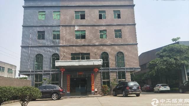 常平镇占地7.5亩建筑7000㎡厂房出售