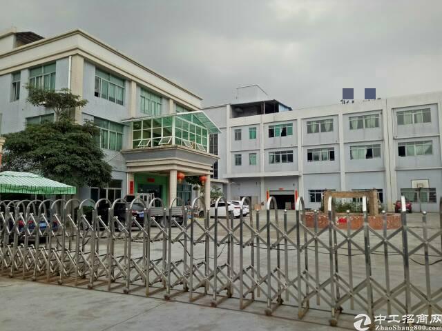 虎门镇广深高速口新出厂房7600平方,独门独院可办环评!