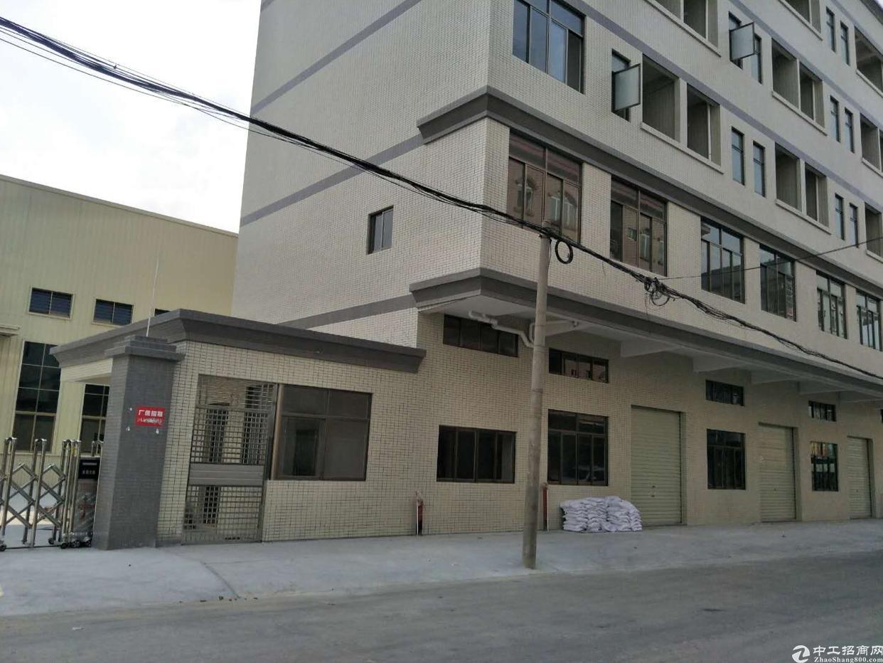 厂房出租了!!!2000平米新厂房