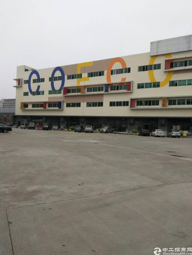 福永机器人产业园新出独栋8600平方米火爆招租