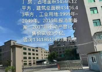 出售惠州惠阳区大亚湾独门独院厂房。适合自用投资图片5