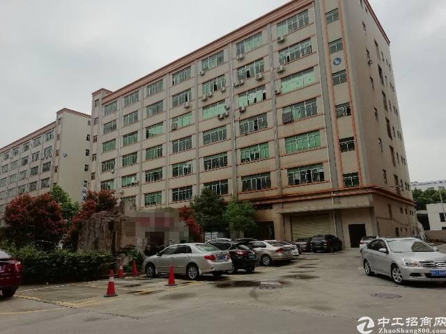 福永地铁口新出楼上1000平厂房对外招租