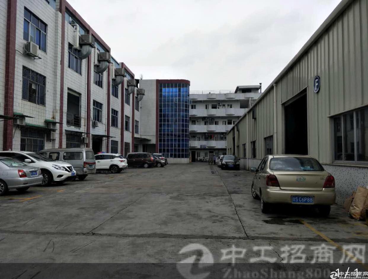 黄江国有8500平方厂房出售转让