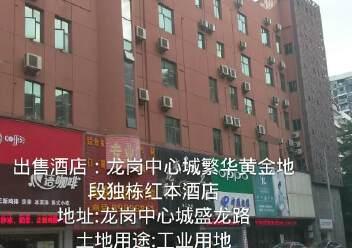 出售惠州惠阳区大亚湾独门独院厂房。适合自用投资图片7