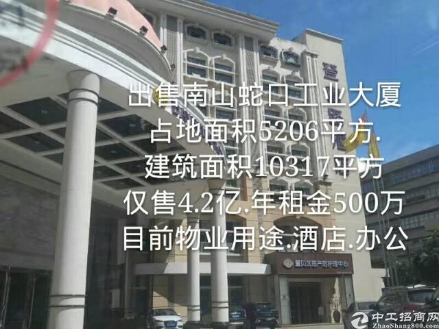 出售龙岗中心城繁华黄金地段独栋红本酒店。适合自用投资-图4