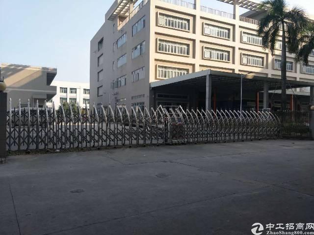 长安村委厂房实际面积出租