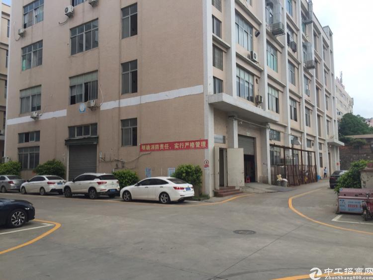 观澜章阁新出一楼750平方