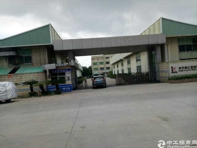 常平镇桥沥工业区新出一楼厂房8000平方,带精装修写字楼