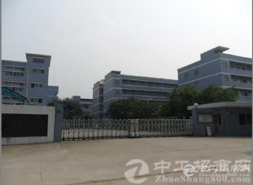 东莞土地证,房产证齐厂房11000平米出售
