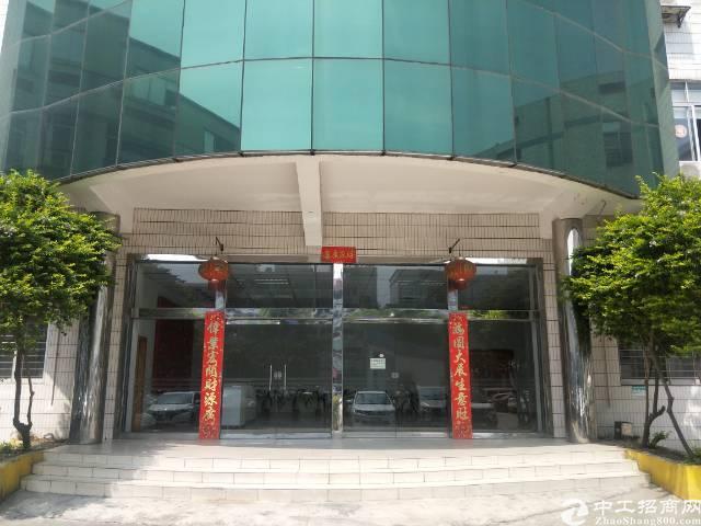 锦厦实业客分租标准1楼1200平