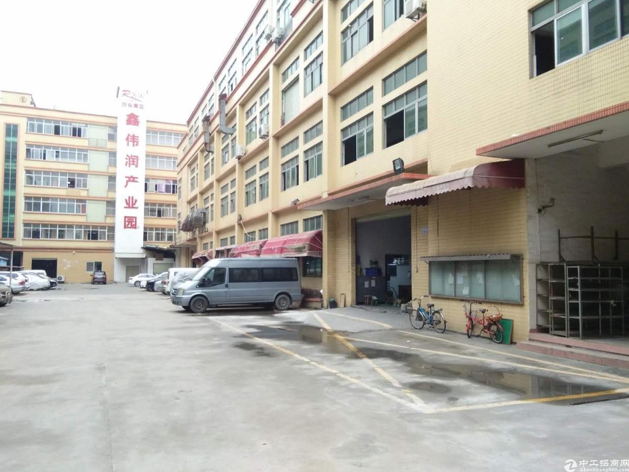 长安vivo厂附近新出厂房