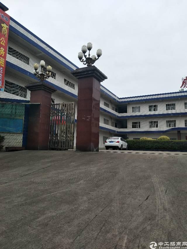 清溪新出原房东的厂房二楼3400平方米