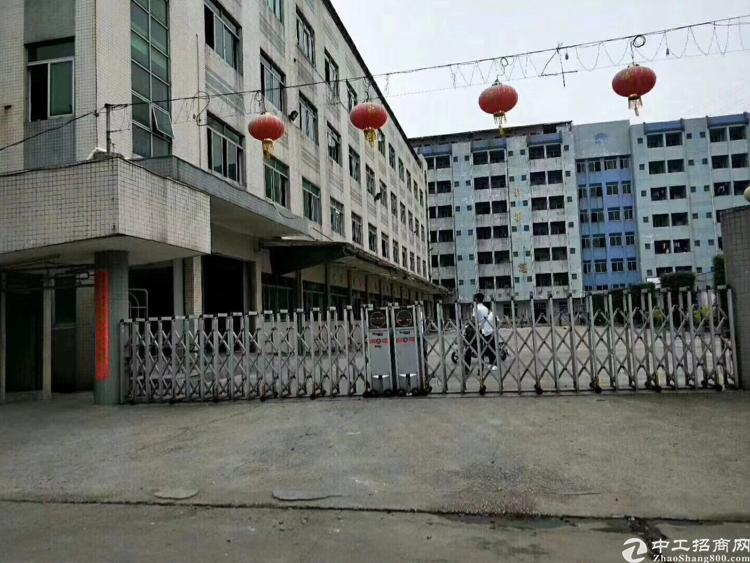 虎门太平附近独院厂房出租