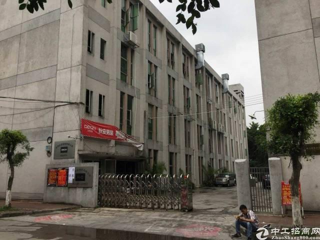 虎门镇新出独院厂房面积1500平方,租金18块