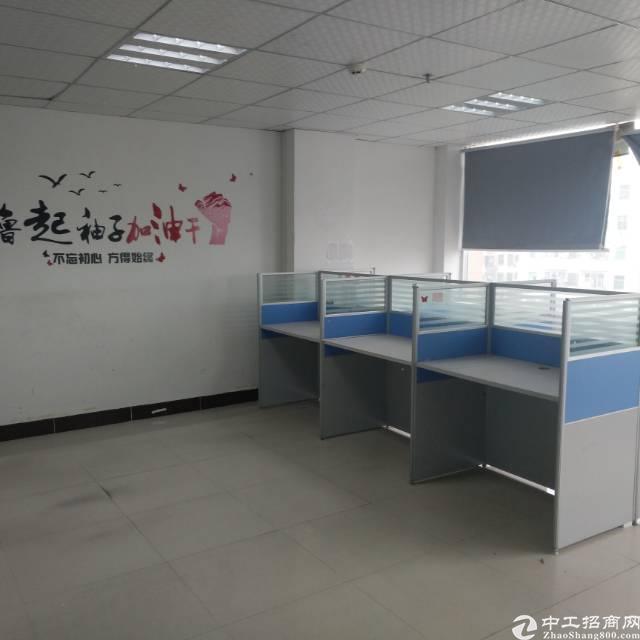 福永桥头地铁口精装带隔间写字楼