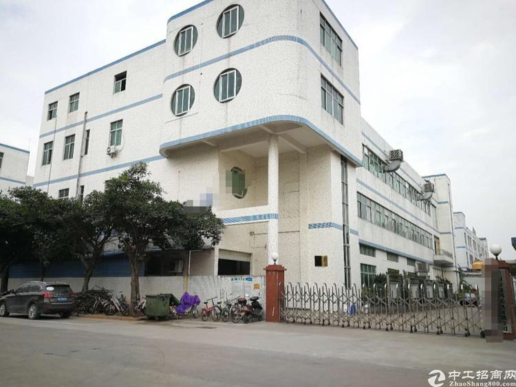 (出租)沙井镇沙三工业区独门独院1-3层5700平米,带牛角