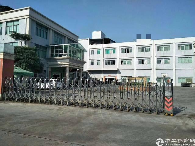 东城区新出独院厂房3900平方,有独立办公楼