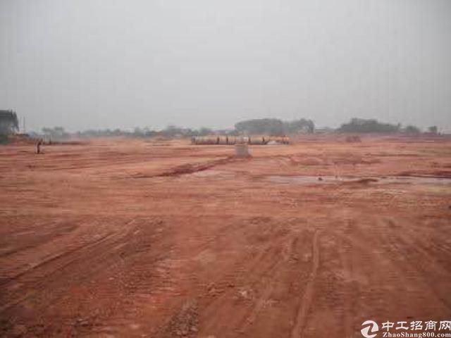 长沙500亩工业用地招商大小可分行业不限