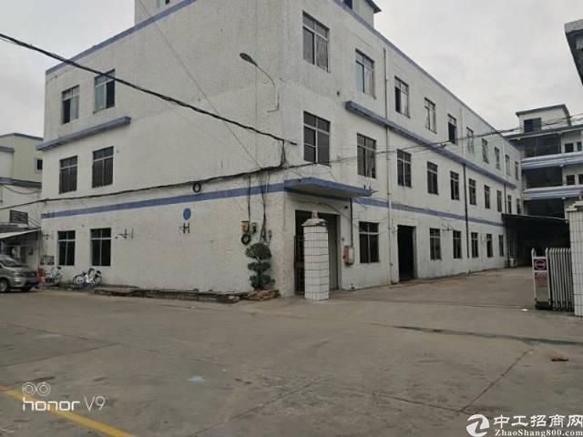 咸西 长安中心区精品小独院5500平出租