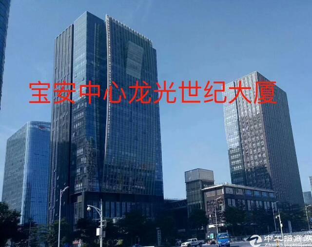 精!宝安中心区宝华地铁站精装甲级写字楼