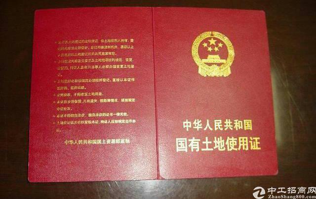 红本国有证厂房3500平米出售