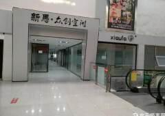 横岗地铁站带装修写字楼招租66平米起租