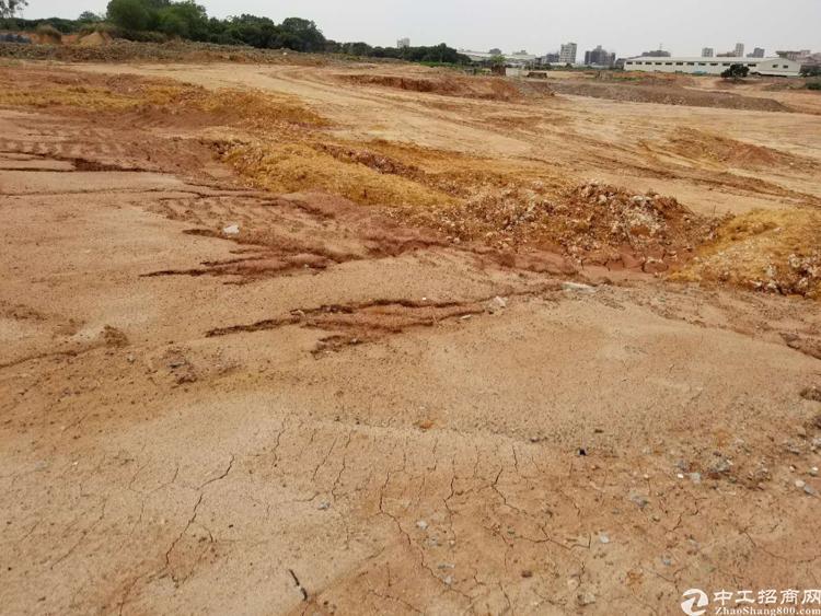 东莞横沥200亩工业用地出售