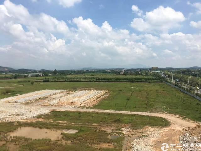 湖南长沙/湘潭国有工业用地出售 1200