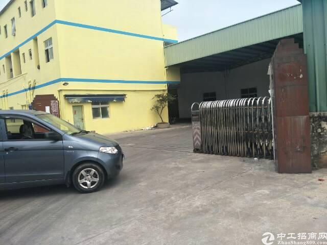 东莞市寮步镇客户分租700平米