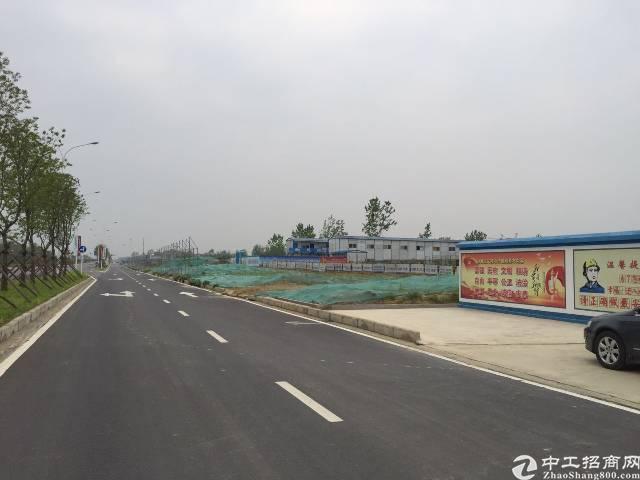 深圳产业转移 江门国有土地出售招商引资项目