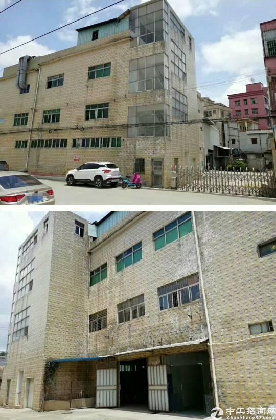 东莞凤岗镇优质土地及小独院厂房急售!