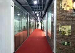横岗地铁站C出口零距离精装写字楼出租