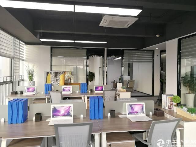 横岗地铁站附近甲级写字楼238平方精装修写字楼出租!