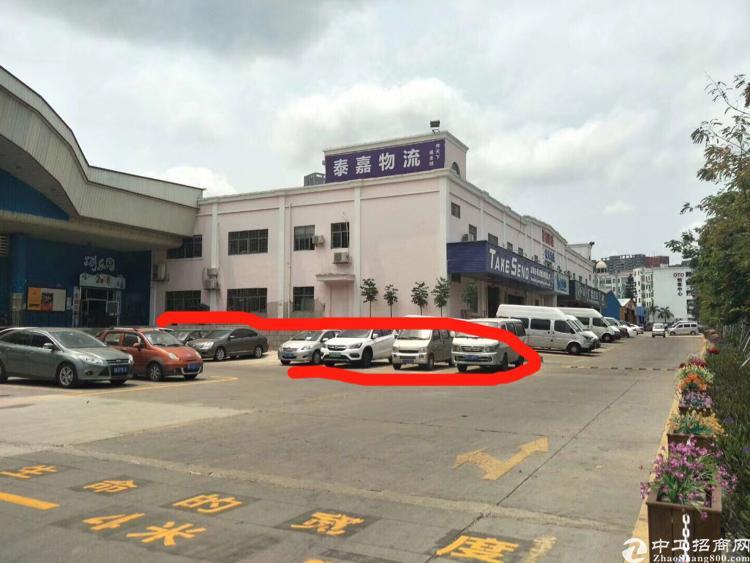 龙华清湖地铁站旁新空出3000平带卸货平台