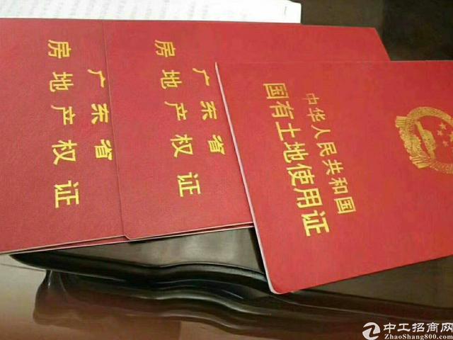 深圳周边国有土地项目