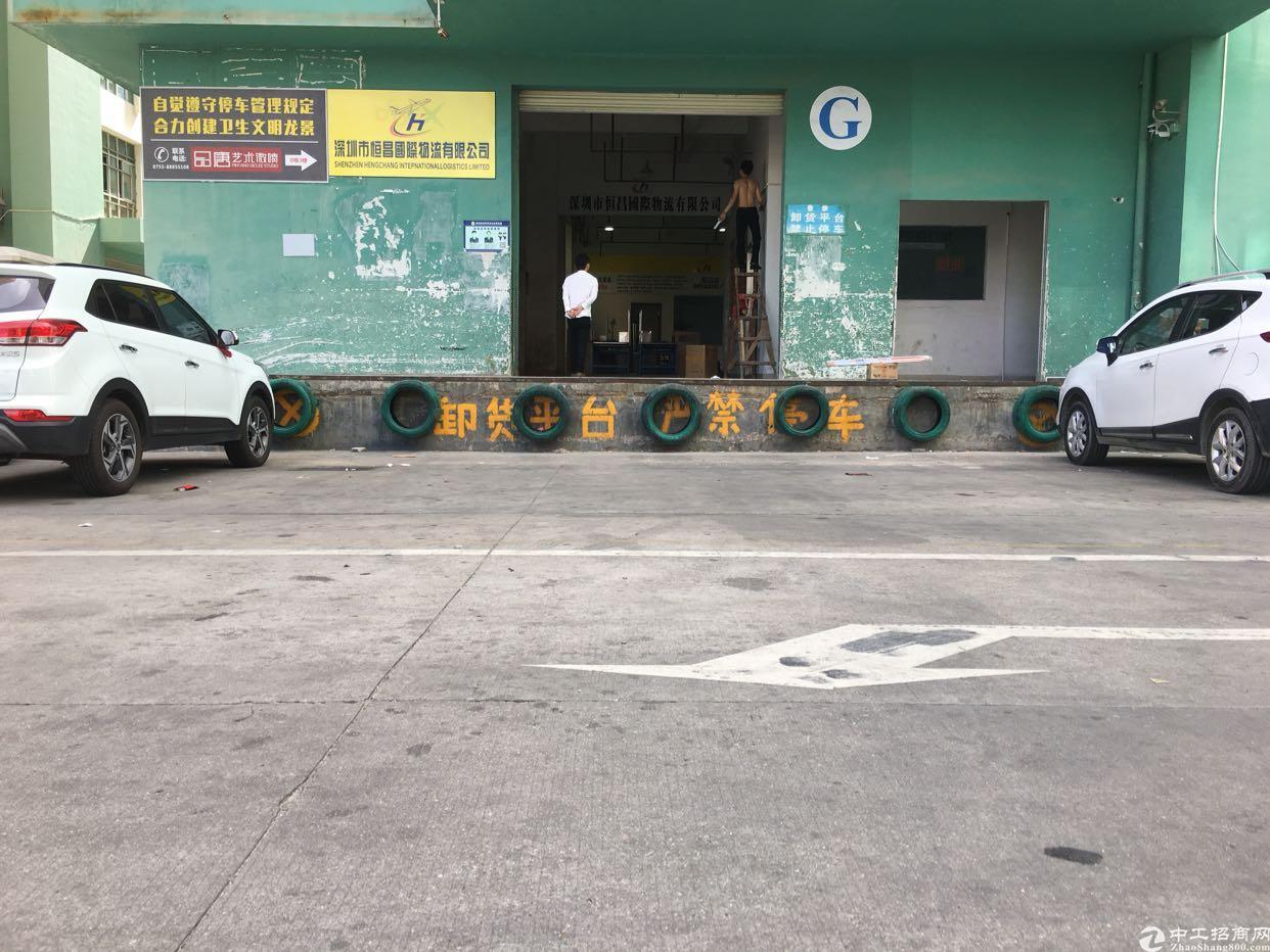 坂田天安云谷附近新出楼上带卸货平台1900平方低价出租