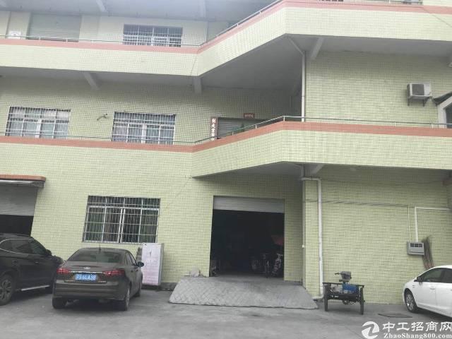 清溪镇浮岗管理区香芒西路进门左边二楼铁皮1200平米