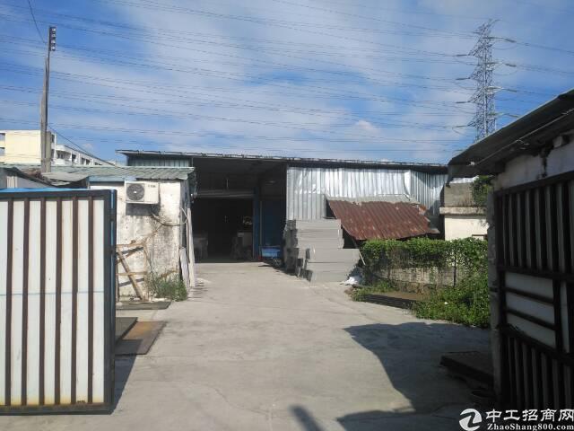 原房东钢构厂房