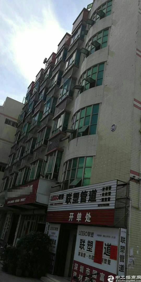 横岗可改公寓民房,合同十年