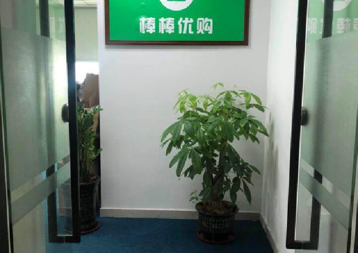 清湖地铁口步行三分钟精装修拎包入住图片2