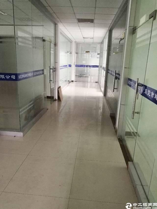 清溪现成办公室加流水线招租